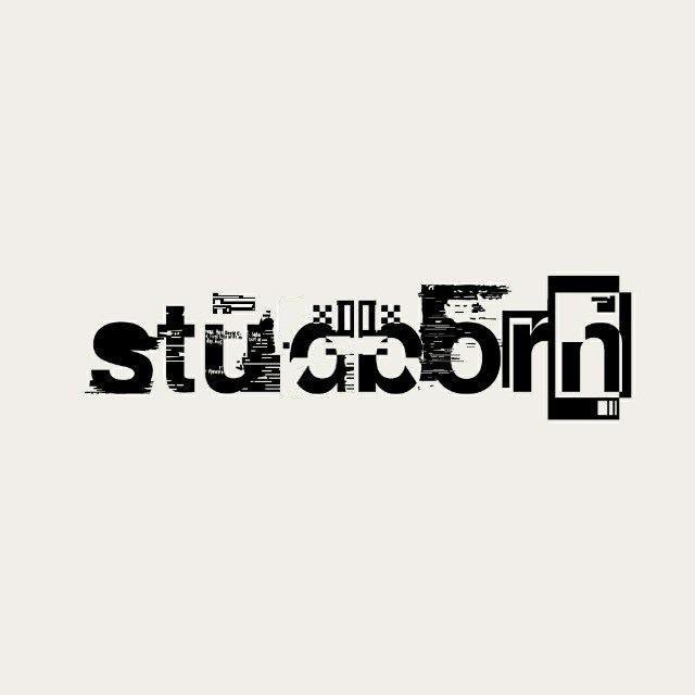 Stūdbörn