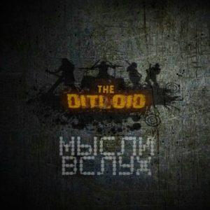 DITLOID
