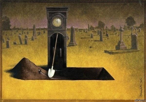 Вартість часу синг