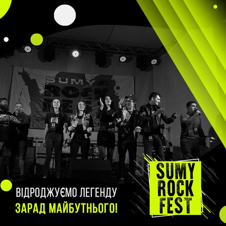 Історія фестивалю