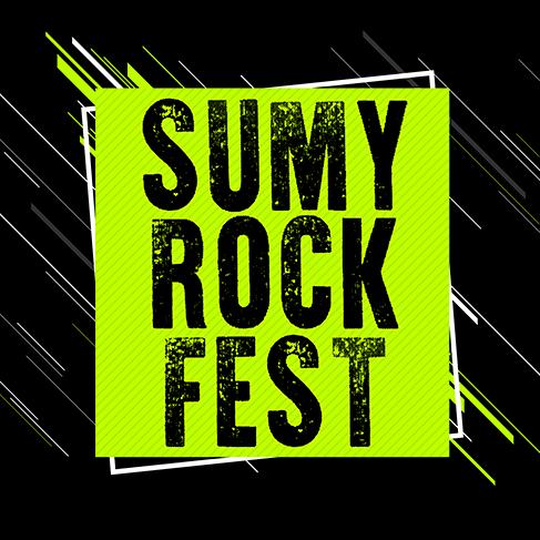 Sumy Rock Fest