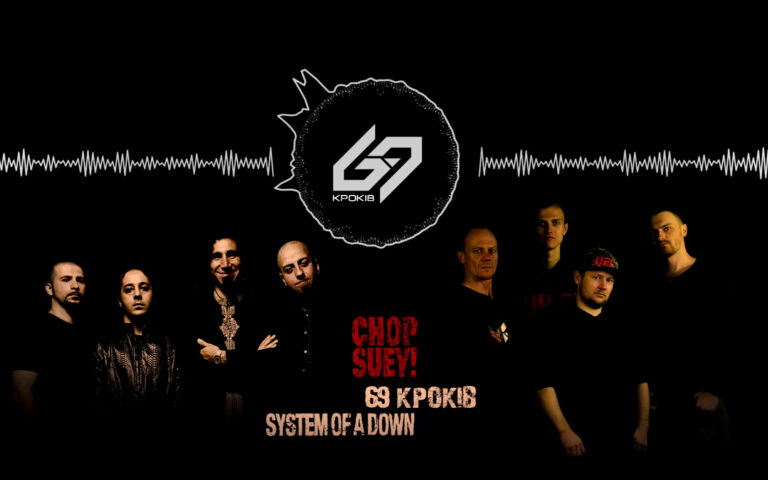System Of A Down — Chop Suey (Cover by 69 STEPS)
