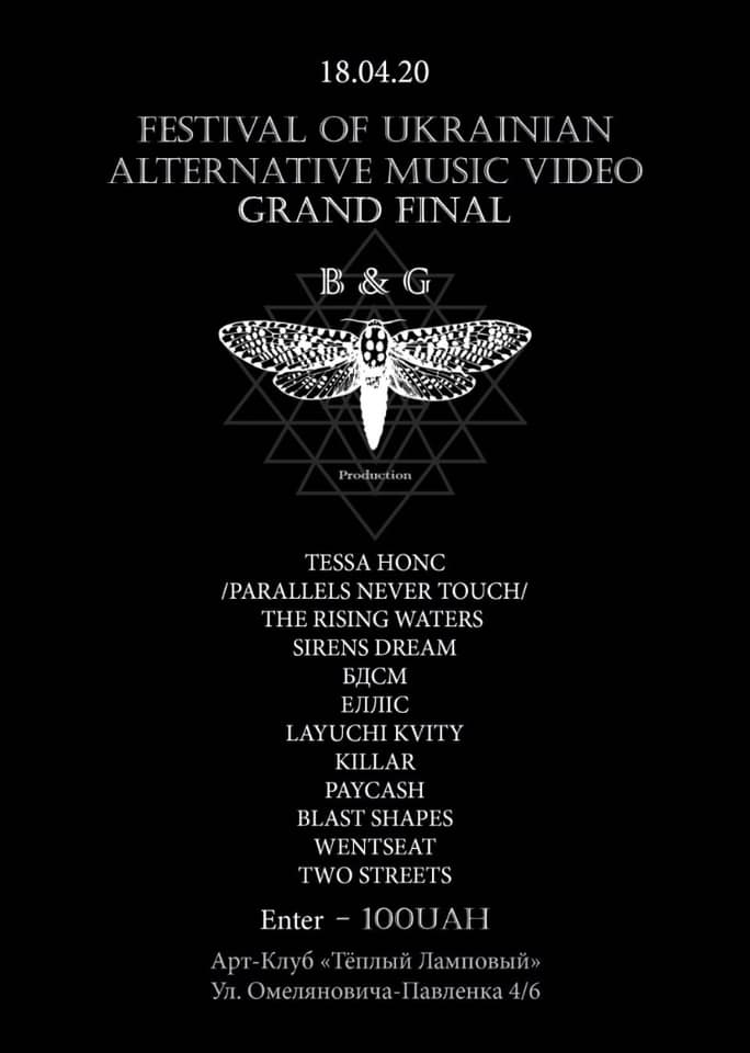 Festival Of Ukrainian Alternative Music Video: GRAND FINAL