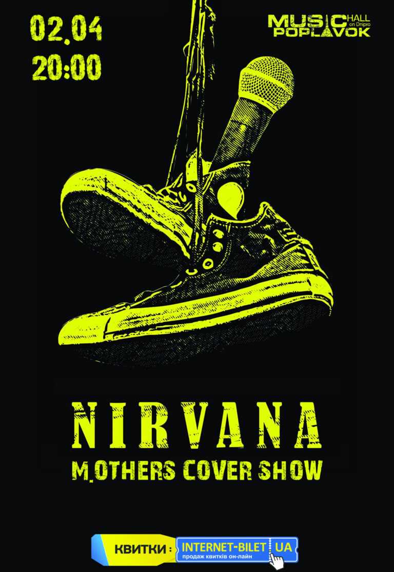 NIRVANA — M.Others cover-show