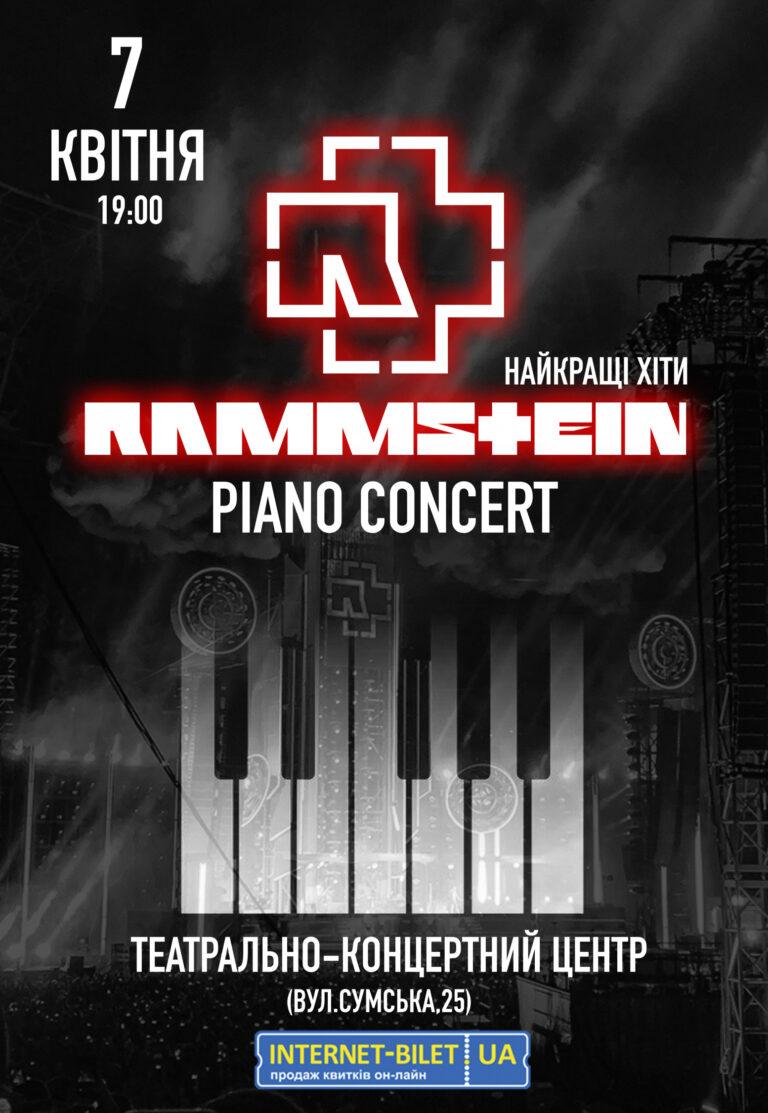 Rammstein piano concert