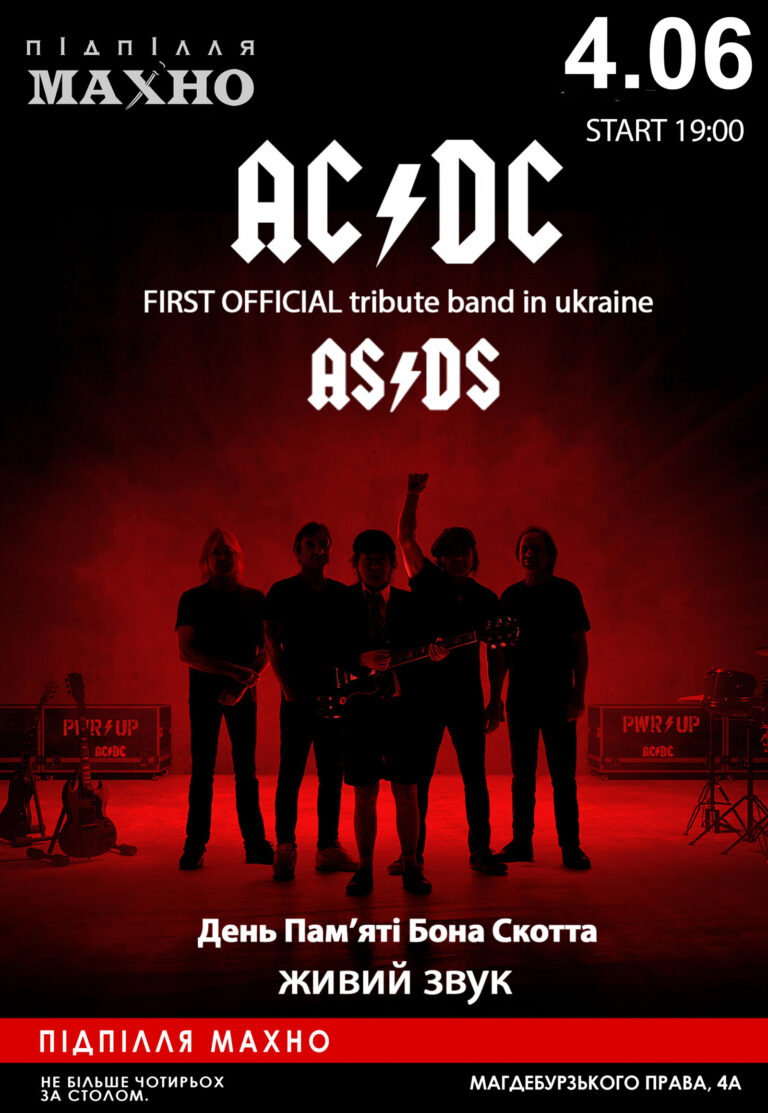 AS/DS tribute AC/DC
