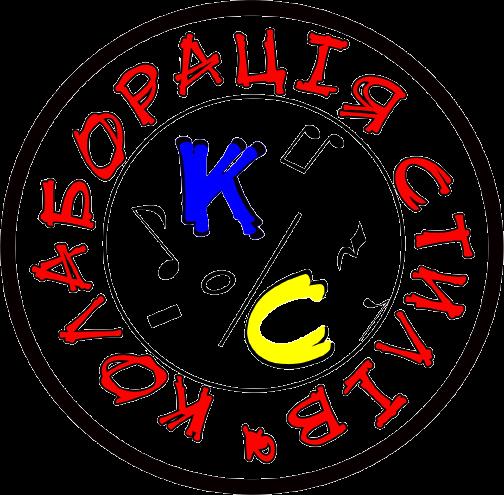 Зустрічайте колаборацію першого тандему Orest Krysa з гурту Тричі/ПоНеДілОК з гуртом Rock'a di Papa