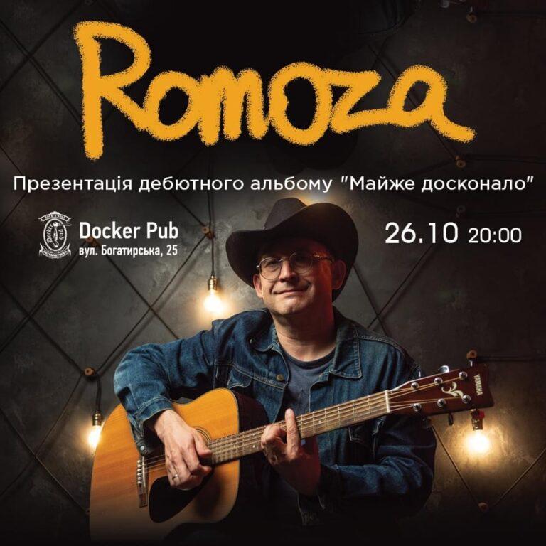 26.10/ ROMOZA / Docker pub