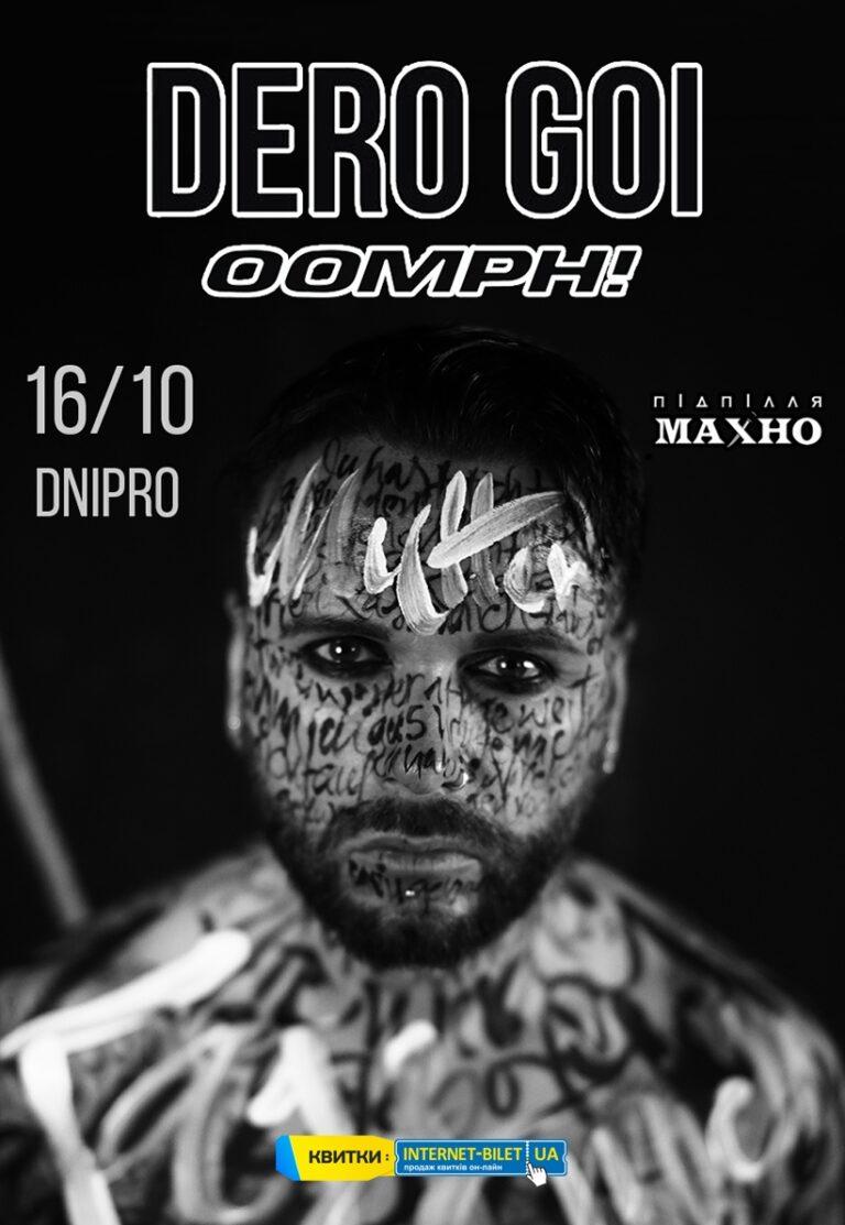 Dero Goi (Oomph!)