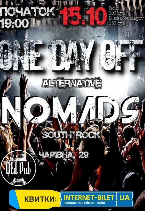 One Day Off та NOMADS