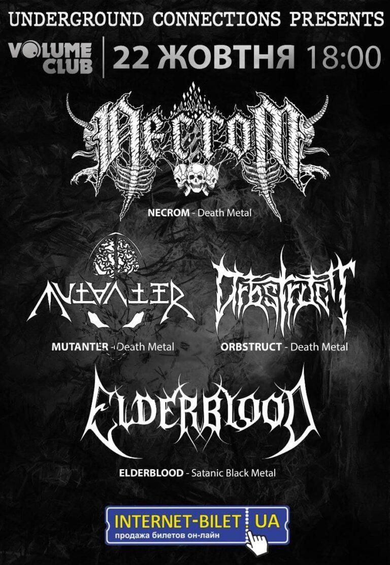 ELDERBLOOD / MUTANTER / NECROM / ORBSTRUCT